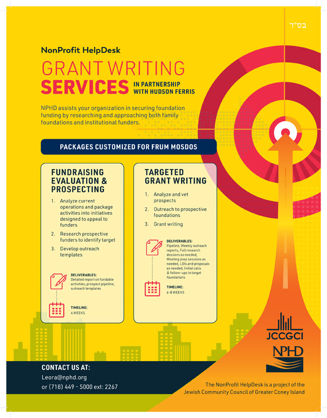 Grants writing services